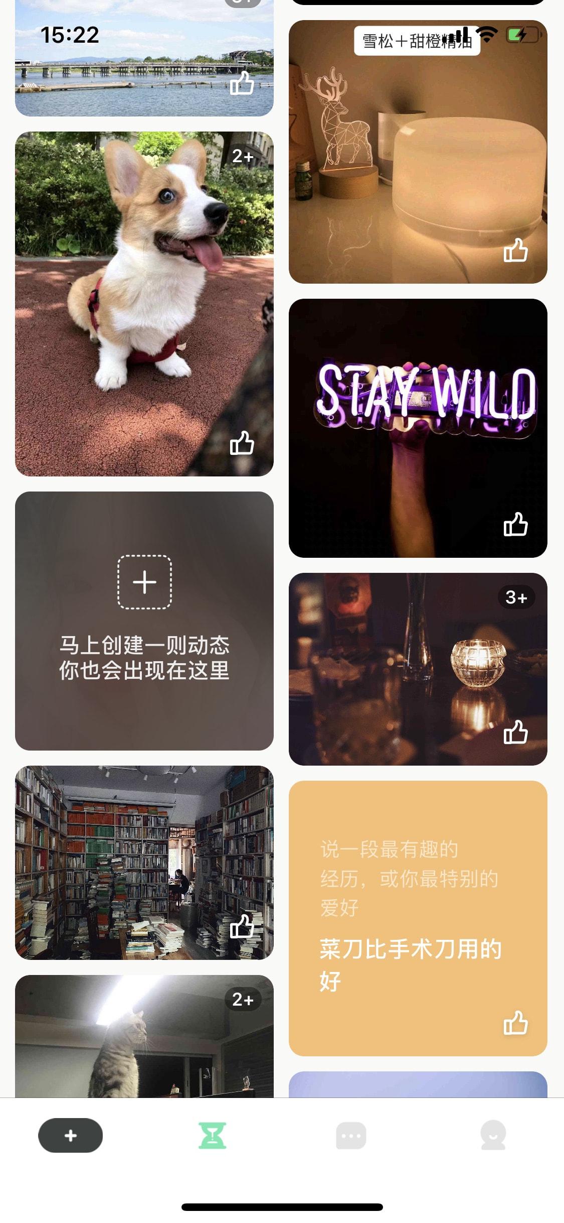 Slow慢节奏社交app