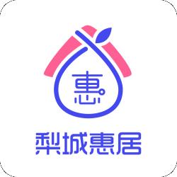 梨城惠居app