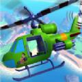 直升机枪手游戏
