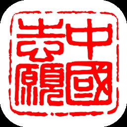 中国志愿者服务网app