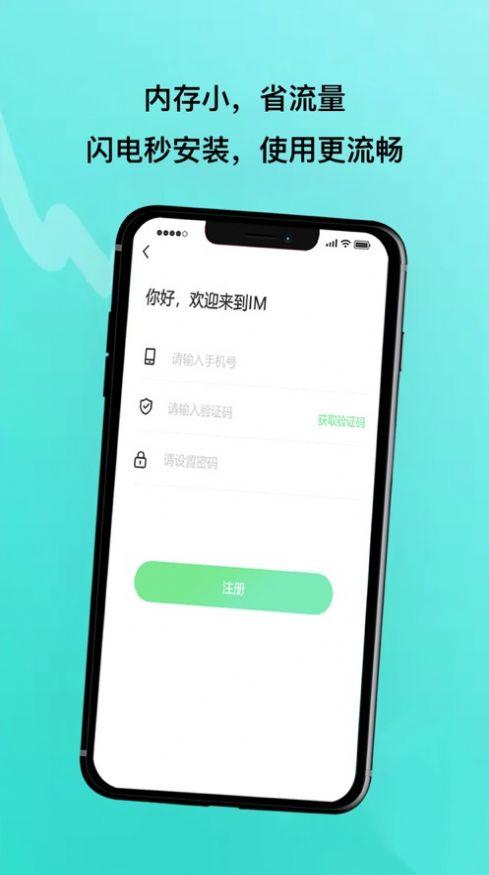 斗聊app