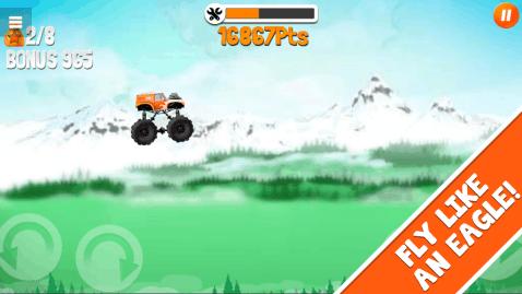 机器人自行车比赛