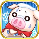 上市小猪冬天
