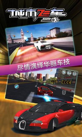 高速巴士vs摩托车中文版