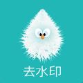 水印剪辑大师app