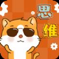 吉米猫思维app