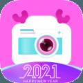 美颜合成相机图片app