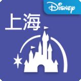 上海迪士尼度假