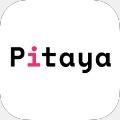 pitaya火龙果英语