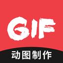GIF編輯