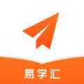 易学汇app