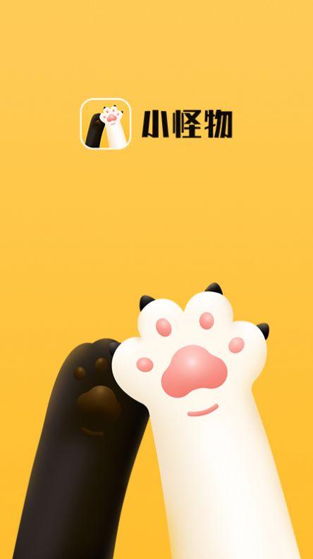 小怪物app