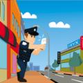 警察巡逻队3D