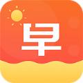 暖暖早安图片app