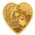 央行520纪念币官网版