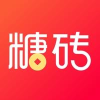 糖砖电商app
