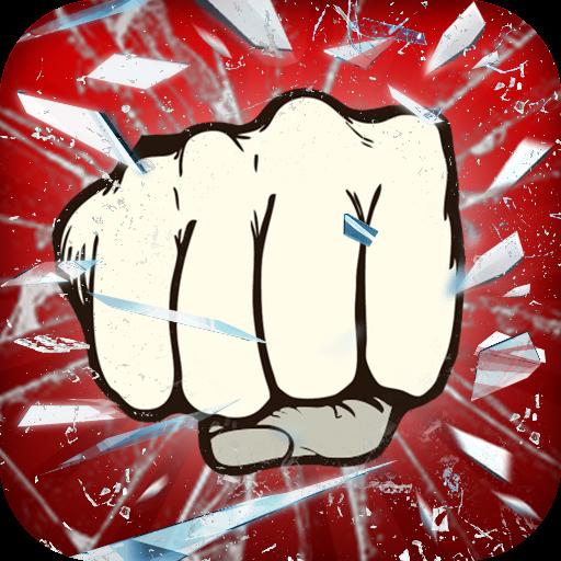暴力街区之拳王无限资源版