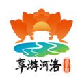 享游河洛app