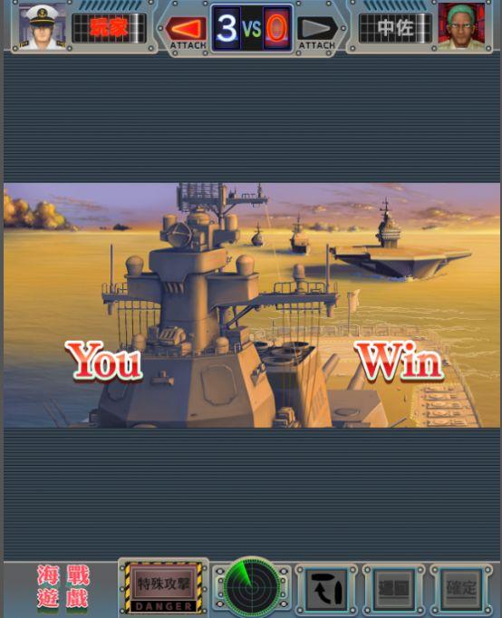 海战少女破解版