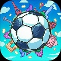 模拟足球战