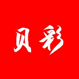 贝彩彩妆app