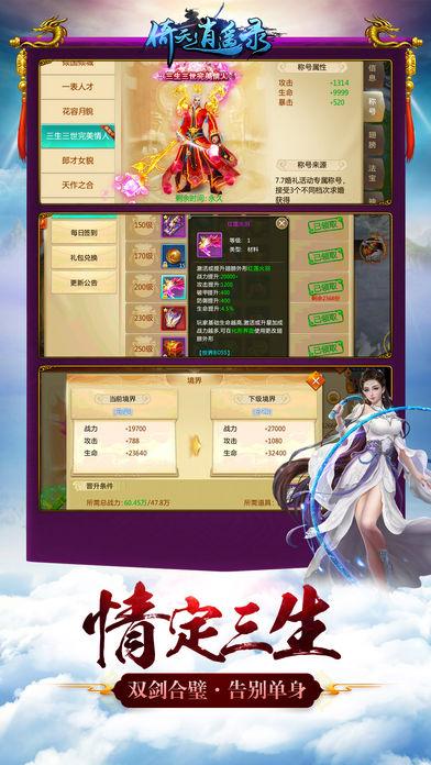 美少女万华镜5中文版