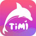 TIMI語音