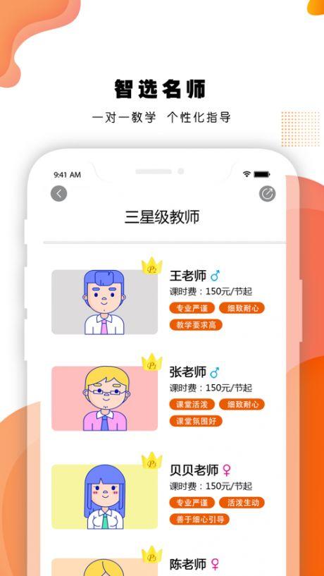 艺对壹音乐app