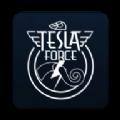 特斯拉战队游戏