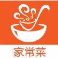 特色家常菜谱大全app