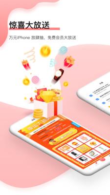 磁力宅app