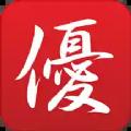 优之良品app