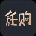 任購app