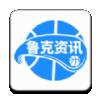 鲁克资讯app