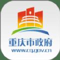 重庆市政府房屋不动产查询