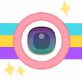 清颜美颜相机app